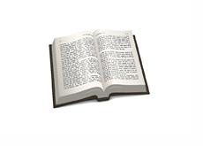 The Bible - Illustration