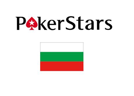 Pokerstars Bulgaria - Logo and Flag